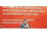 21st Austria-Sprecher Stepic. Roadshow in Hong Kong. - © T. Seifert