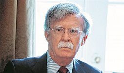 . . . sowie Trump-Berater John Bolton.